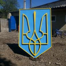 Герб Украины на фасад здания