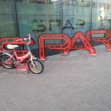 Велопарковка Знаки на 5 велосипедов
