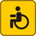 Ручное управление авто для инвалидов